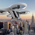 Airbus Helicopters приступил к испытаниям двигателя для CityAirbus