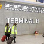В аэропорту Шереметьево заработал терминал B