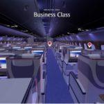 Выбор посадочного места в формате 3D от авиакомпании Emirates
