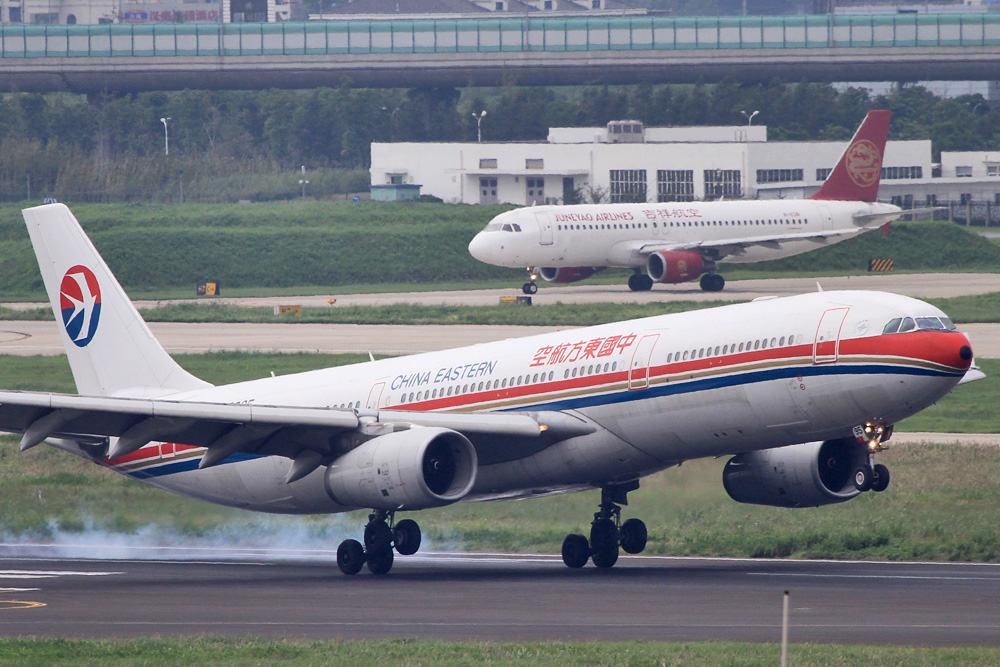 A330-200 China Eastern