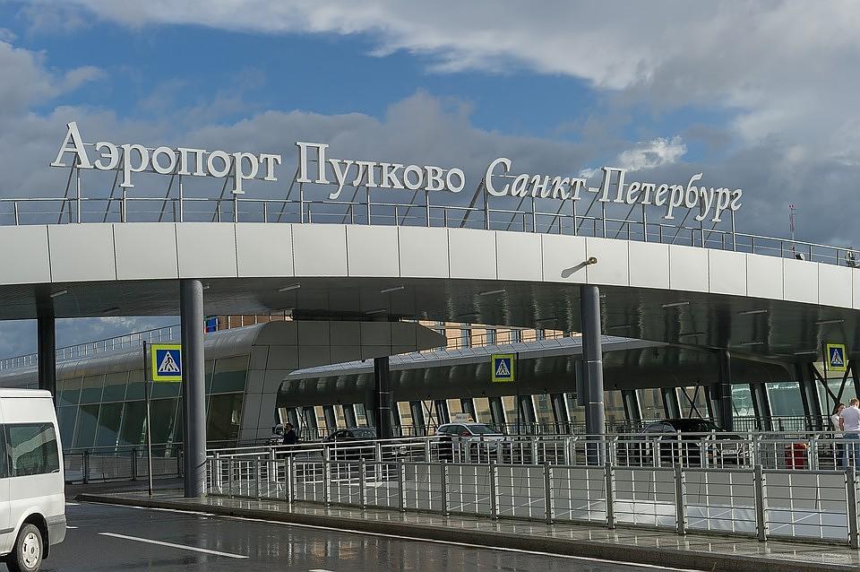 С.-Петербург