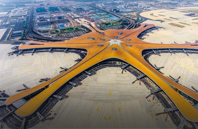 Аэропорт Pekin Daxing