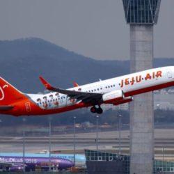 Boeing 737-800 авиакомпании Jeju Air