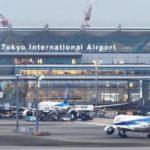 Майские праздники в Японии показали глубину краха авиатранспортной отрасли