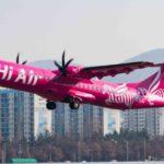 Hi Air приобрела еще два ATR 72-500
