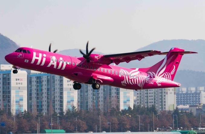 ATR72 для Hi Air