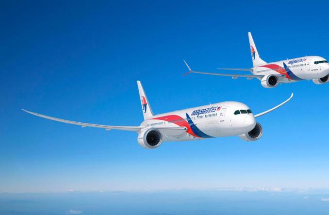 Самолеты в ливрее Malaysia Airlines