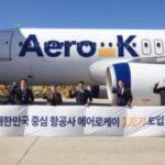 Новый лоукостер Aero-K из Южной Кореи собирается потеснить конкурентов