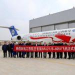 Авиакомпания Jiangxi Airlines намерена выйти на международный рынок авиаперевозок