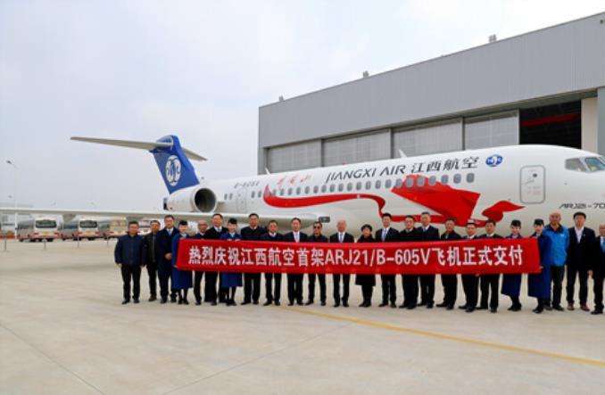 ARJ21-700 авиакомпании Jiangxi Airlines