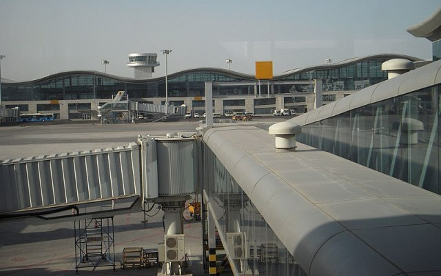 Аэропорт Урумчи