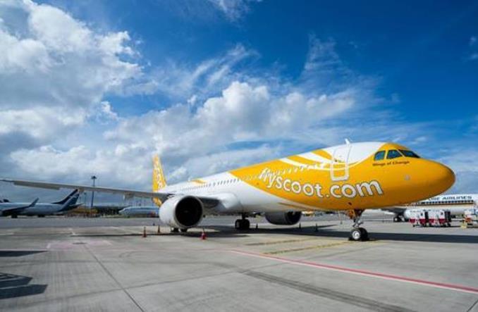 A321neo авиакомпании Scoot