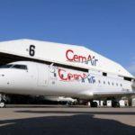 Сотрудничество между Cemair и Emirates